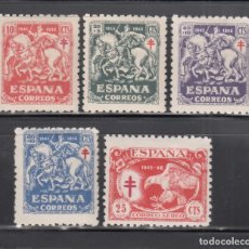 Sellos: ESPAÑA, 1945 EDIFIL Nº 993 / 667 /*/, PRO TUBERCULOSOS,. Lote 269286913