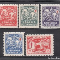 Sellos: ESPAÑA, 1945 EDIFIL Nº 993 / 667 /*/, PRO TUBERCULOSOS,. Lote 269286953