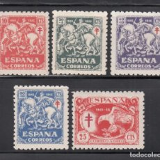 Sellos: ESPAÑA, 1945 EDIFIL Nº 993 / 667 /*/, PRO TUBERCULOSOS,. Lote 269287008