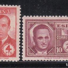 Sellos: ESPAÑA, 1945 EDIFIL Nº 991 / 992 /**/, HAYA Y GARCÍA MORATO, SIN FIJASELLOS,. Lote 269289943