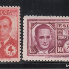 Sellos: ESPAÑA, 1945 EDIFIL Nº 991 / 992 /**/, HAYA Y GARCÍA MORATO, SIN FIJASELLOS,. Lote 269290138