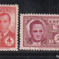 Sellos: ESPAÑA, 1945 EDIFIL Nº 991 / 992 /**/, HAYA Y GARCÍA MORATO, SIN FIJASELLOS. Lote 269290573