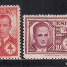 Sellos: ESPAÑA, 1945 EDIFIL Nº 991 / 992 /*/, HAYA Y GARCÍA MORATO,. Lote 269291603