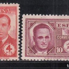 Sellos: ESPAÑA, 1945 EDIFIL Nº 991 / 992 /*/, HAYA Y GARCÍA MORATO,. Lote 269291648