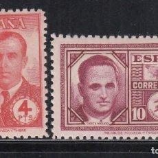 Sellos: ESPAÑA, 1945 EDIFIL Nº 991 / 992 /*/, HAYA Y GARCÍA MORATO,. Lote 269291673