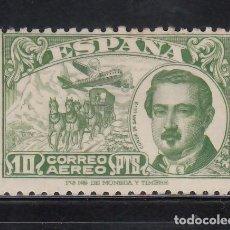 Timbres: ESPAÑA, 1945 EDIFIL Nº 990 /*/, CONDE DE SAN LUIS,. Lote 269294238