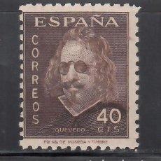 Sellos: ESPAÑA, 1945 EDIFIL Nº 989 /**/, III CENTENARIO DE LA MUERTE DE QUEVEDO. SIN FIJASELLOS.. Lote 269296048