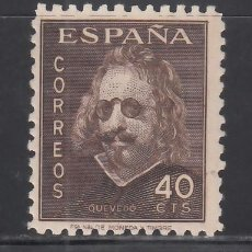 Sellos: ESPAÑA, 1945 EDIFIL Nº 989 /**/, III CENTENARIO DE LA MUERTE DE QUEVEDO, SIN FIJASELLOS.. Lote 269296223