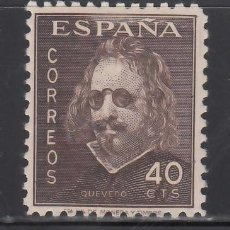 Sellos: ESPAÑA, 1945 EDIFIL Nº 989 /**/, III CENTENARIO DE LA MUERTE DE QUEVEDO, SIN FIJASELLOS.. Lote 269296263