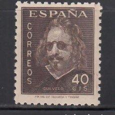 Sellos: ESPAÑA, 1945 EDIFIL Nº 989 /**/, III CENTENARIO DE LA MUERTE DE QUEVEDO, SIN FIJASELLOS.. Lote 269296273