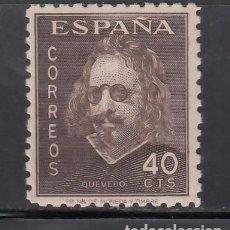 Sellos: ESPAÑA, 1945 EDIFIL Nº 989 /**/, III CENTENARIO DE LA MUERTE DE QUEVEDO, SIN FIJASELLOS.. Lote 269296293