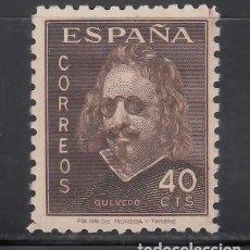Sellos: ESPAÑA, 1945 EDIFIL Nº 989 /**/, III CENTENARIO DE LA MUERTE DE QUEVEDO, SIN FIJASELLOS.. Lote 269296343