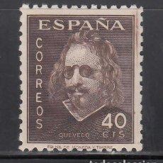 Sellos: ESPAÑA, 1945 EDIFIL Nº 989 /**/, III CENTENARIO DE LA MUERTE DE QUEVEDO, SIN FIJASELLOS.. Lote 269296373