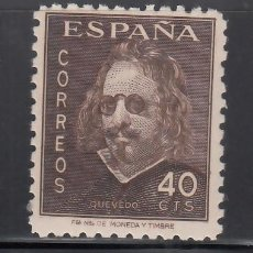 Sellos: ESPAÑA, 1945 EDIFIL Nº 989 /**/, III CENTENARIO DE LA MUERTE DE QUEVEDO, SIN FIJASELLOS.. Lote 269296408