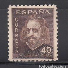Sellos: ESPAÑA, 1945 EDIFIL Nº 989 /*/, III CENTENARIO DE LA MUERTE DE QUEVEDO,. Lote 269296603