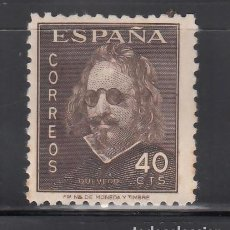 Sellos: ESPAÑA, 1945 EDIFIL Nº 989 /*/, III CENTENARIO DE LA MUERTE DE QUEVEDO,. Lote 269296633