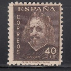 Sellos: ESPAÑA, 1945 EDIFIL Nº 989 /*/, III CENTENARIO DE LA MUERTE DE QUEVEDO,. Lote 269296663