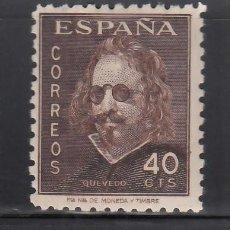 Sellos: ESPAÑA, 1945 EDIFIL Nº 989 /*/, III CENTENARIO DE LA MUERTE DE QUEVEDO,. Lote 269296698