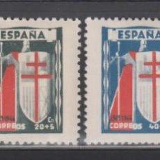 Selos: ESPAÑA, 1943 EDIFIL Nº 970 / 973 /*/, PRO TUBERCULOSOS,. Lote 269383033