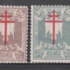 Timbres: ESPAÑA, 1942 EDIFIL Nº 957 / 960 /**/, PRO TUBERCULOSOS, SIN FIJASELLOS,. Lote 269389078