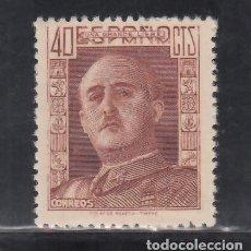 Selos: ESPAÑA, 1942 EDIFIL Nº 953 /**/, GENERAL FRANCO. SIN FIJASELLOS. Lote 269410293