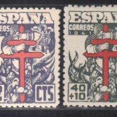 Sellos: ESPAÑA, 1941 EDIFIL Nº 948 / 951 /*/, PRO TUBERCULOSOS,. Lote 269450193