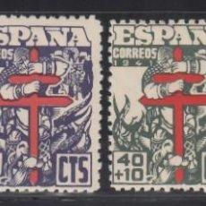 Sellos: ESPAÑA, 1941 EDIFIL Nº 948 / 951 /*/, PRO TUBERCULOSOS,. Lote 269450238