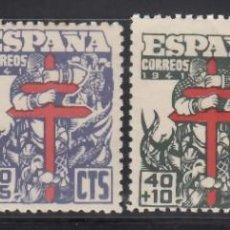 Sellos: ESPAÑA, 1941 EDIFIL Nº 948 / 951 /*/, PRO TUBERCULOSOS,. Lote 269450258