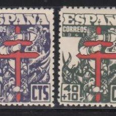 Sellos: ESPAÑA, 1941 EDIFIL Nº 948 / 951 /*/, PRO TUBERCULOSOS,. Lote 269450283