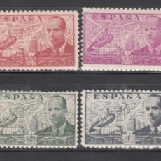 Sellos: ESPAÑA, 1941 - 1947 EDIFIL Nº 940 / 947 /**/, JUAN DE LA CIERVA, SIN FIJASELLOS,. Lote 269457478