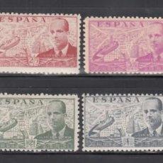 Sellos: ESPAÑA, 1941 - 1947 EDIFIL Nº 940 / 947 /**/, JUAN DE LA CIERVA, SIN FIJASELLOS,. Lote 269457548