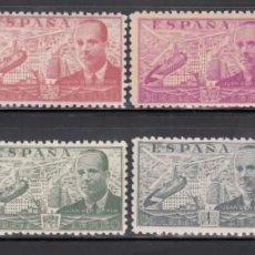 Sellos: ESPAÑA, 1941 - 1947 EDIFIL Nº 940 / 947 /**/, JUAN DE LA CIERVA, SIN FIJASELLOS,. Lote 269457608