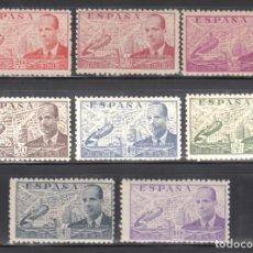 Sellos: ESPAÑA, 1941 - 1947 EDIFIL Nº 940 / 947 /**/, JUAN DE LA CIERVA, SIN FIJASELLOS,. Lote 269460108