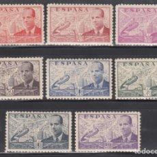 Sellos: ESPAÑA, 1941 - 1947 EDIFIL Nº 940 / 947 /**/, JUAN DE LA CIERVA, SIN FIJASELLOS,. Lote 269460163