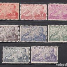 Selos: ESPAÑA, 1941 - 1947 EDIFIL Nº 940 / 947 /*/, JUAN DE LA CIERVA,. Lote 269460638