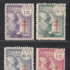 Sellos: ESPAÑA, 1940 EDIFIL Nº 936 / 939 /**/, PRO TUBERCULOSOS, SIN FIJASELLOS. Lote 269464143