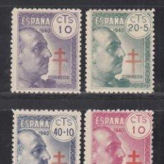Sellos: ESPAÑA, 1940 EDIFIL Nº 936 / 939 /*/, PRO TUBERCULOSOS,. Lote 269465653