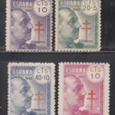 Sellos: ESPAÑA, 1940 EDIFIL Nº 936 / 939 /*/, PRO TUBERCULOSOS,. Lote 269465678