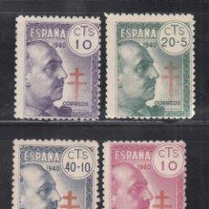 Sellos: ESPAÑA, 1940 EDIFIL Nº 936 / 939 /*/, PRO TUBERCULOSOS,. Lote 269465713