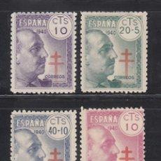 Sellos: ESPAÑA, 1940 EDIFIL Nº 936 / 939 /*/, PRO TUBERCULOSOS,. Lote 269465773