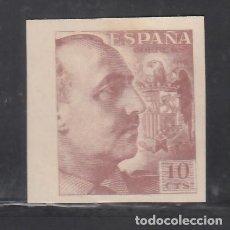 Sellos: ESPAÑA, 1939 EDIFIL Nº 888 /**/, PRO TUBERCULOSOS. Lote 269488008