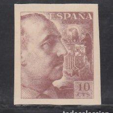 Sellos: ESPAÑA, 1939 EDIFIL Nº 888 /**/, PRO TUBERCULOSOS. Lote 269488088