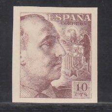 Sellos: ESPAÑA, 1939 EDIFIL Nº 888 /**/, PRO TUBERCULOSOS. Lote 269488123