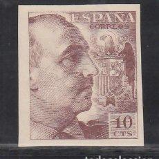 Selos: ESPAÑA, 1939 EDIFIL Nº 888 /**/, PRO TUBERCULOSOS. Lote 269488138