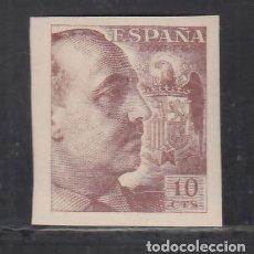 Sellos: ESPAÑA, 1939 EDIFIL Nº 888 /**/, PRO TUBERCULOSOS. Lote 269488153