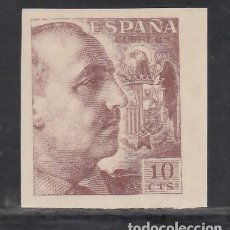 Sellos: ESPAÑA, 1939 EDIFIL Nº 888 /**/, PRO TUBERCULOSOS. Lote 269488183