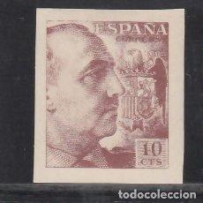 Sellos: ESPAÑA, 1939 EDIFIL Nº 888 /*/, PRO TUBERCULOSOS. Lote 269488238