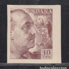 Sellos: ESPAÑA, 1939 EDIFIL Nº 888 /*/, PRO TUBERCULOSOS. Lote 269488248
