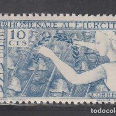 Sellos: ESPAÑA, 1939 EDIFIL Nº 887 /**/, HOMENAJE AL EJÉRCITO. SIN FIJASELLOS. Lote 269488878
