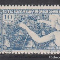Sellos: ESPAÑA, 1939 EDIFIL Nº 887 /**/, HOMENAJE AL EJÉRCITO. SIN FIJASELLOS. Lote 269488918